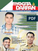 PD Eng July 2013