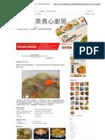Recipe of foods and pandan cake