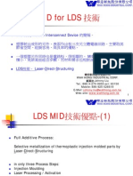 MID for LDS技術