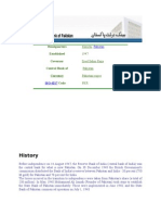 Functions of State Bank of Pakistan by umar shahzad malik