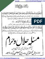 Masala Halal o Haram by Balag Ul Quran