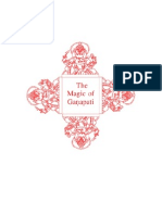Ganapati Upanishad (en español)