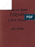 05.Written and Spoken Persian