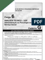 Sebrae Cargo 6 Cad g