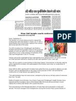Hisar Sati Temple Courts Controversy