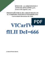 Análisis crítico de 'La Arqueología y las variantes de Apoc. 13.18'