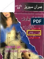 045-Seh Ranga Shola, Imran Series by Ibne Safi (Urdu Novel)