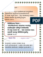 Gauri Ganesha Devaranamagalu