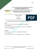 SPM 2013 Trial Paper_English_Sekolah Berasrama Penu