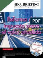 Reforma del impuesto sobre el valor anadido (CB 2012 07/08)