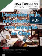 L'expansion ou la relocalisation de votre entreprise en Chine (CB 2012/06)