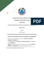 PMR Trial Paper 2013-Daerah Tampin-华语试卷2