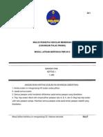 PMR Trial Paper 2013-Pulau Pinang-华语试卷1