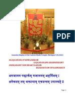AGAJAANANA PADMAARKAM (Sloka on Ganesha)