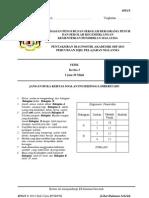 Trial SBP Physics SPM 2013 Paper 3
