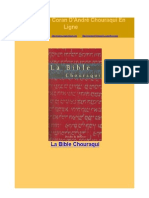 AT_Chouraqui.pdf