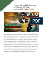 MEENAKSHI LEKHI ATOMIZED BY AN ESTRANGED NON CONGRESSI INDIAN PATRIOT