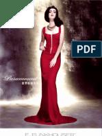 paramount夏季彩妝系列 2009