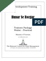 HSR F B Service Practical Manual