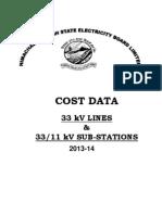 Cost Data System Improvement Schemes 33kV/11kV