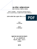 B.P.L. Survey Report 2013