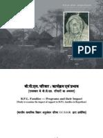 BPL Survey Summary Hindi 2013
