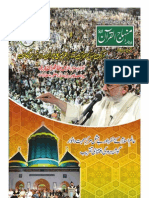 Monthly Minhaj-ul-Quran Sep 2013