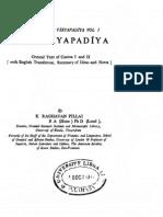 vakyapadiya