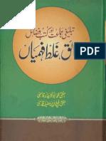 Tableeghi Jamaat Aur Kutub e Fazail - Haqaiq , Ghalat Fehmiyan