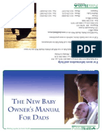 Parents New Baby Owners Manual for Dads