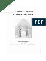 Gateway to Arabic Handwriting