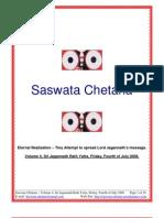 SaswataChetanaVolume04 2008 Jul