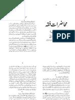 Mahazrat Fiqah final2