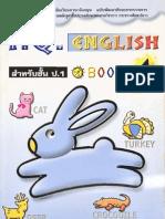 IQ English Book 1