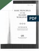 Qutb Basic Principles