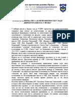 Sindikat prosvetnih radnika Vranja - Nepravilnosti oko tehnoloskih viskova, 10.9.2013.