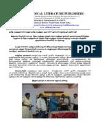 Mathirai Alangaram Siddha Book on Medicine Preparation www. siddhabooks.com