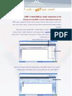 מדריך אינטראקטיבי למעבר בין word 2003 ל- word 2007