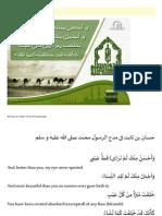 Arabic Poetry  -Hisan Ibn Tabit