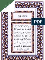 Le Saint Coran (complet)