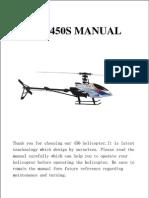 KDS450S Manual