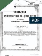 Narechye zalabskih Slavyan - 1856