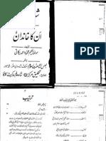 Shah Waliullah Aur Un Ka Khandan