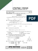 MATHS MODEL TEST PAPER FOR SUMMATIVE ASSESSMENT – 2