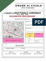 Elaborato n. 14 - Relazione (Geologico-tecnica)