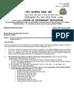 9_Reg SA-II-2013.pdf
