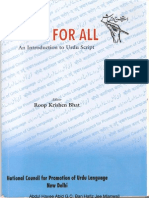 An Introduction to Urdu Script