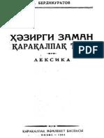 Berdimuratov-1964-Häzirgi zaman qaraqalpaq tili, leksika