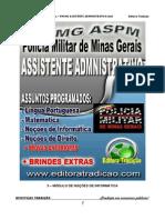 03 - MÓDULO DE NOÇÕES DE INFORMÁTICA - PM MG ASSISTENTE ADMINISTRATIVO 2013