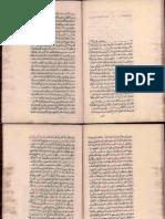 Sahifa_alAufaq__al_Buni